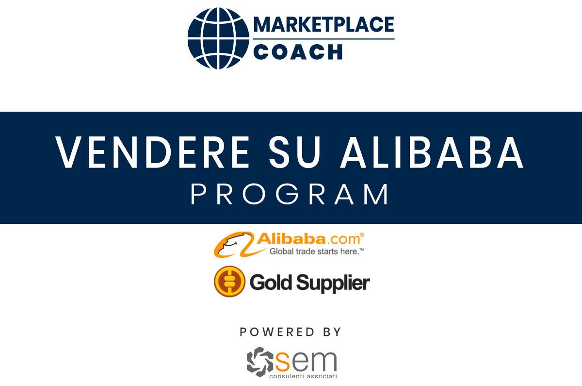 vendere su alibaba